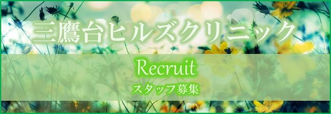 staff-banner1-2