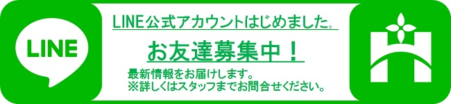 LINE1-3